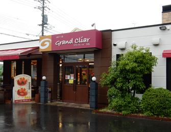 グランクレール日名店